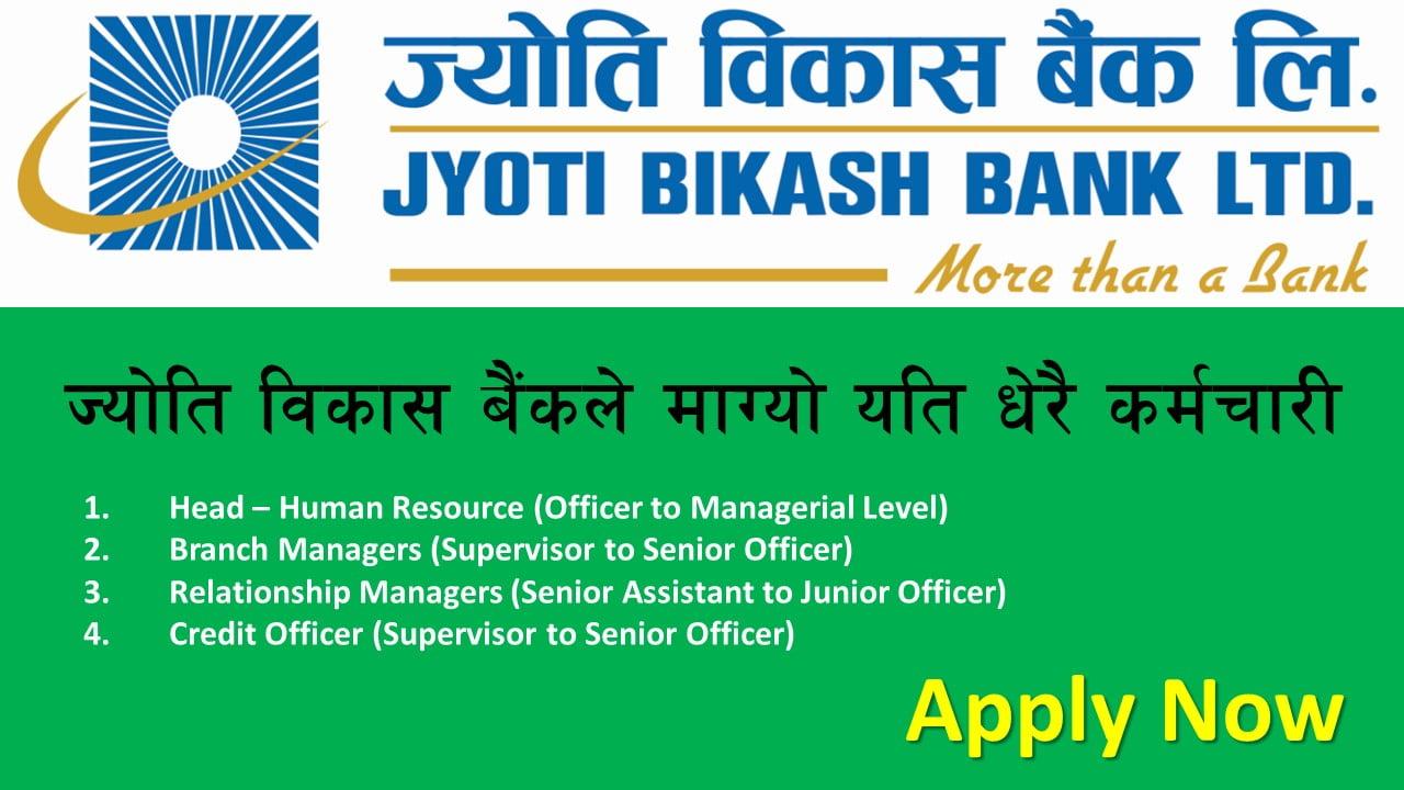 Jyoti bikash bank vacancy 2018